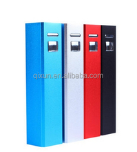 rechargeable 2600 smart mobile power bank, rohs power bank