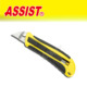 plastic side lock button Metal utility cutter knife ,spring back cutter knife
