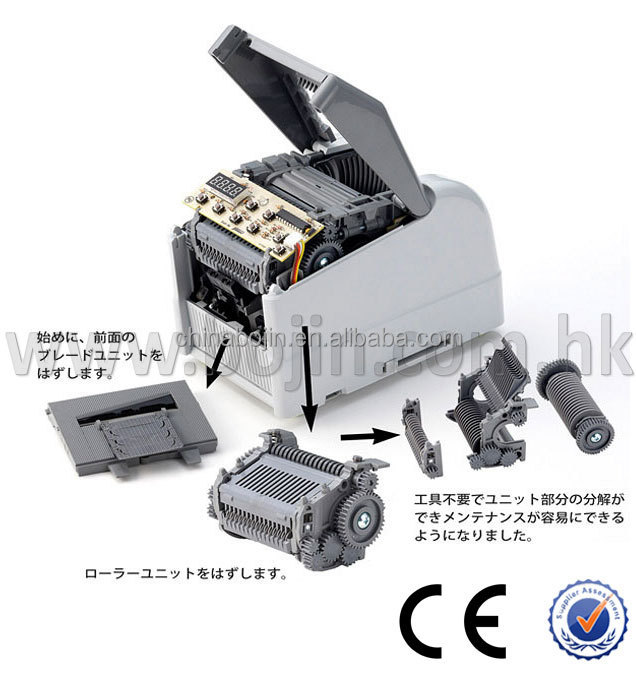 Automatically tape dispenser ZCUT-9GR
