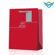 top quality customized luxury gift paper bag with top quality ribbon handle