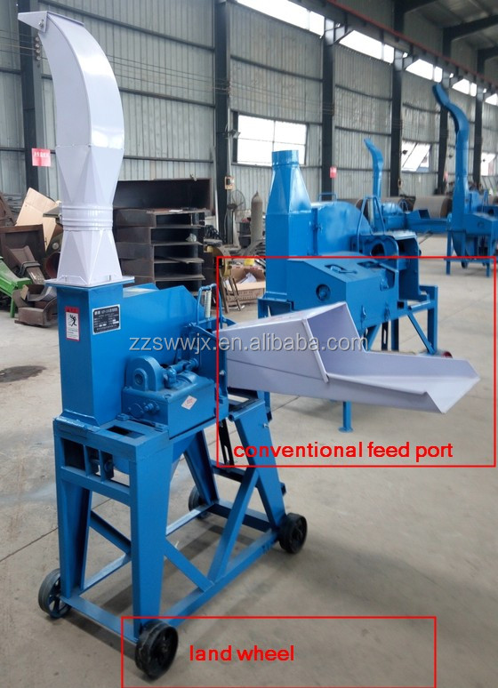 straw crusher/hay cutter/chaffcutter for farm use