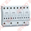 LYD1-B150 Top Quality Electric Equipment 150KV Three Phase Low Voltage Lightning Surge Arrestor Din Rail Power Surge Protection