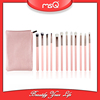 MSQ OEM Accepted 12pcs Pink Color Private Lable Makeup Brushes