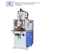 small plastic vertical injection molding machine price 35T