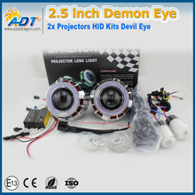 2.5 inch 2 Projectors led Devil eyes Blue Green Red LED Demon Eyes with HID Kits