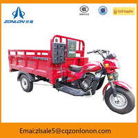 Chongqing 200cc Cargo Three Wheel Motorcycle On Sale