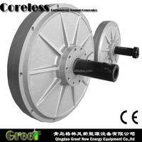 Disc Coreless PMG ! vertical axis wind turbine, low start torque Axial flux permanent magnet motor generator