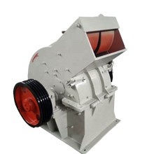 Rock Hammer Crusher For Sale