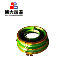 GP500S mining machinery spare parts bowl liner adapt to metso iron ore crusher