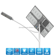 High Performance 260w solar street light IP65 qualified led high way street light