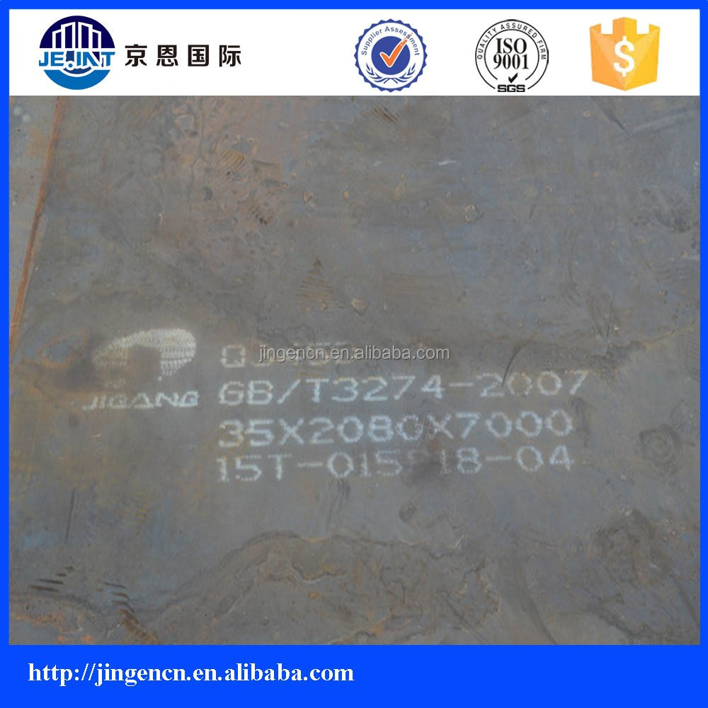 ST37-2 advanced carbon high strength low alloy steel plate chemical composition
