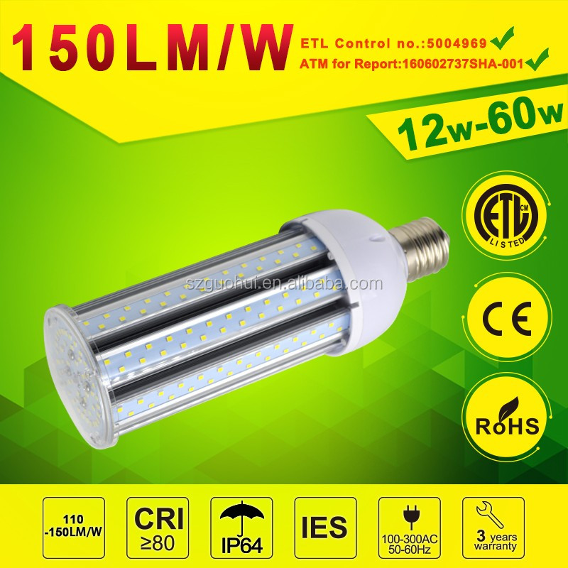 Latest hot sale 2016 best selling low price 20w 360 degree led bulb