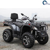 250cc Displacement and Shaft Drive Transmission System mini atv