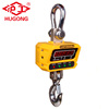 /product-detail/ip54-digital-5-ton-electronic-wireless-crane-scale-60669090602.html