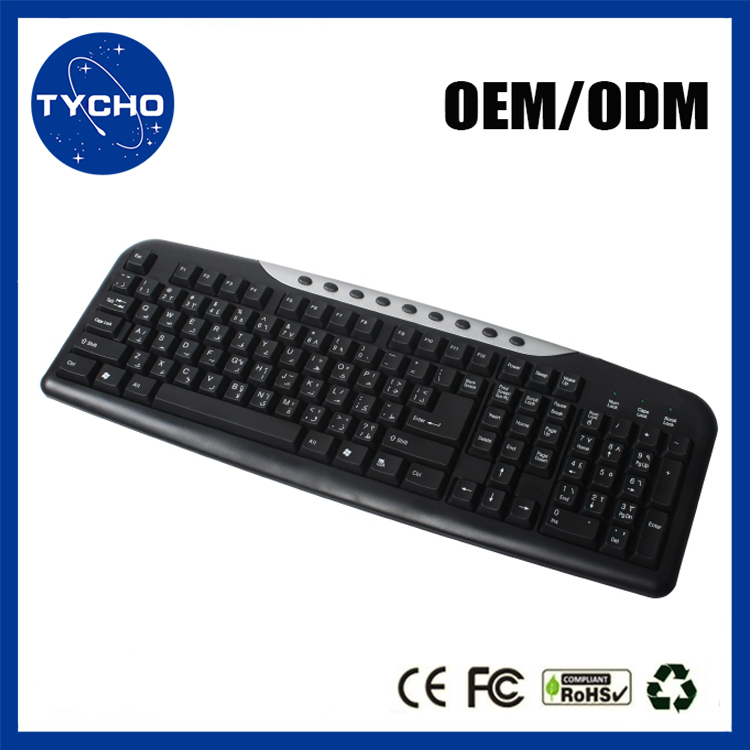 2017 Ergonomics Multimedia Keyboard Laser Wired Keyboard Best Wired Keyboard And Mouse