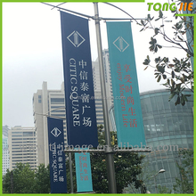 Outdoor double sides printed vinyl hanging banner with pole pockets and eyelets