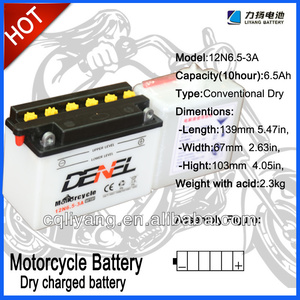 YB6.5L-B/12N6.5-3B battery for CG125 motorcycle use