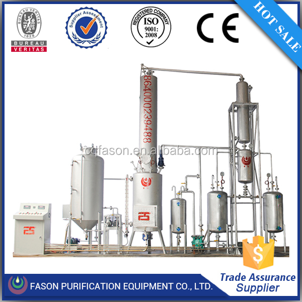 Power saving Gravity separating technology mobile oil purification plant