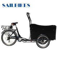 cheap Electric cargo bike