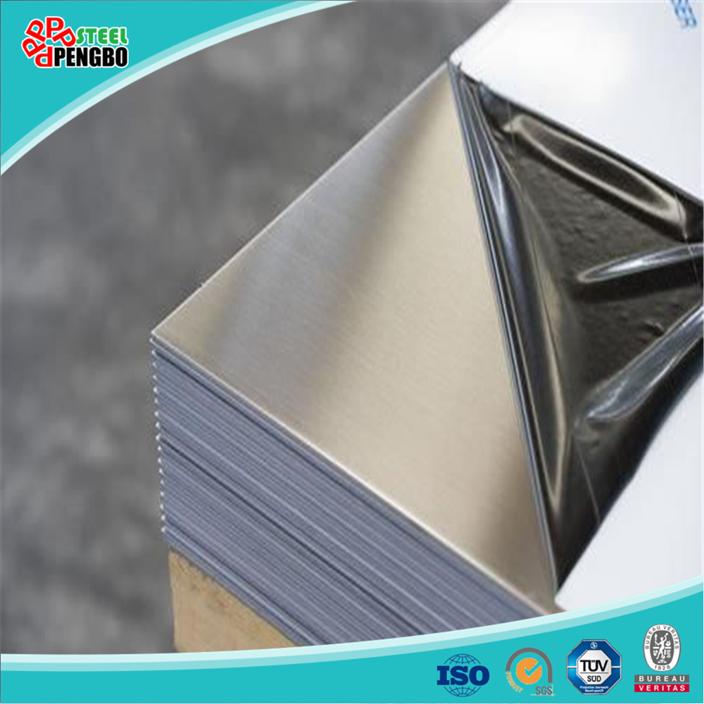 High quality 0.5mm 4'x8' stainless steel sheet price 347