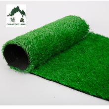 Profissional Landscape Synthetic Grass Artificcal Turf for Golf field Fake Grass