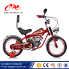 "Kids 20"" moto bike bicycle motorcycle bikes China bicycle manufacture"