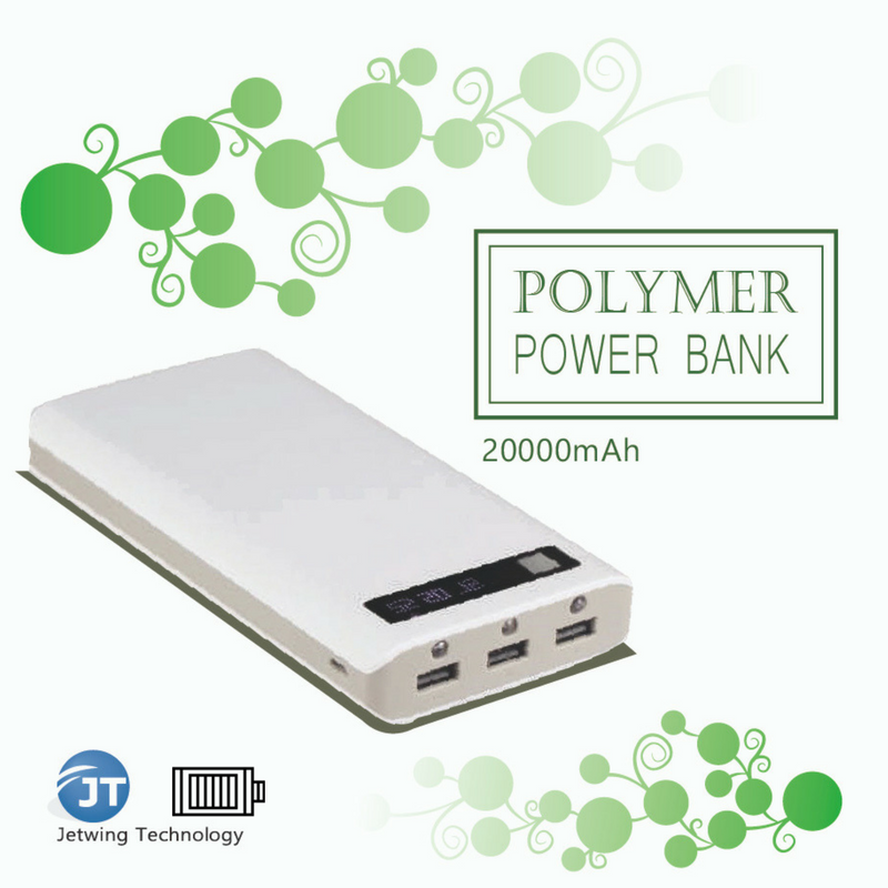 2017 Taiwan online shopping high quality mobile usb power bank 20000mah for smart phone