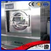 Hot sale industrial washing machines and dryers for sale/industrial washing machines