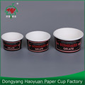 Premium Paper Cup for Ice Cream, Ice Cream Paper Cup