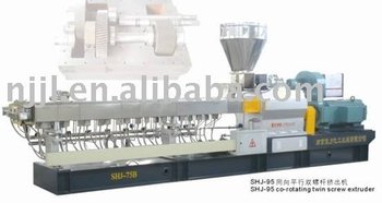 high quality twin screw compounding extruder