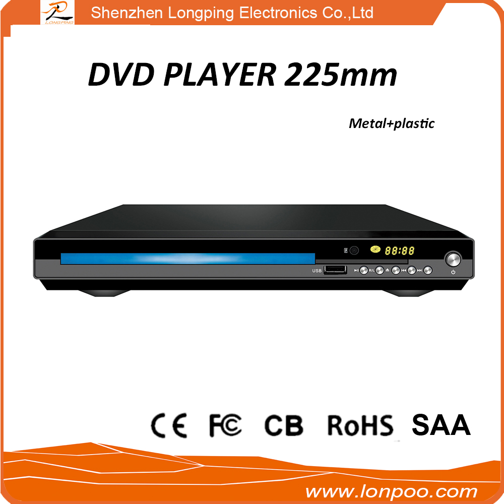 2017 New midi karaoke dvd player with 5.1/7.1 channel output