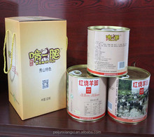 Stewed food/canned food/tinned food/ canned mutton/canned lamb for sale