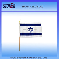 Israel polyester Stick Flag