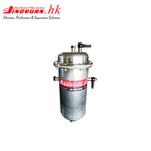 Water separator filter diesel refining membrane for oil purification
