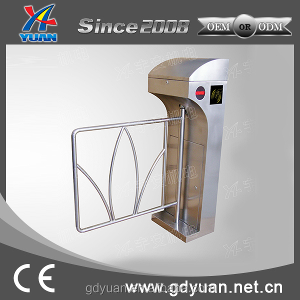 Vertical RFID Swing Gate Control Board