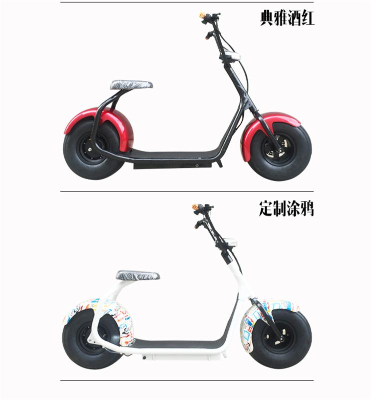 Top sale electric scooter city riding with max 800W power motor citycoco scooter for young kids