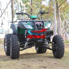 EPA ECE 125cc Cheap 4 wheeler 4x4 ATV for adults
