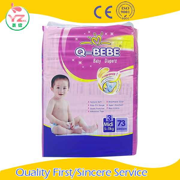 disposable nappy making machine manufacturer in China factory price