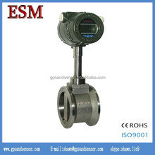 cheap compressed air vapor vortex flowmeter