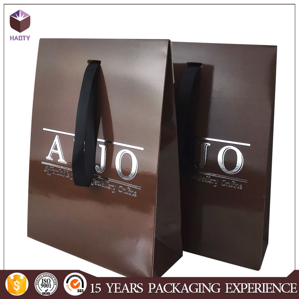 custom small brown kraft paper bags for coffee bean for cookies