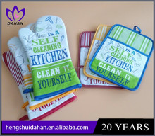China supplier cooking used printing kichen gloves ,oven mitt and potholder set