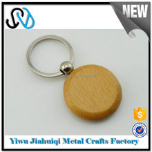 Most wanted products letter shape wood keychain shipping from china