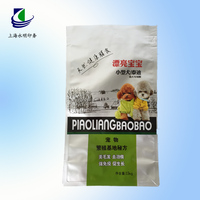 Alibaba Chinese Supplier Custom Printed Foil Laminated Bags for Food