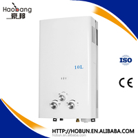 battery operated heaters, Gas Water Heater With painting Panel
