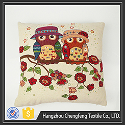 New Polyester Cotton Chair Cushion,Jacquared Car Seat Cushion