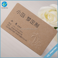 Printing Kraft Classical Design Customized Paper Business Card