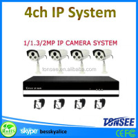 cctv ip cameras with long ir distance network 2mp camera,4channel outdoor surveillance cameras systems