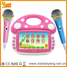 "7"" LED Screen Baby Laptop Educational Toys comes Karaoke microphones"