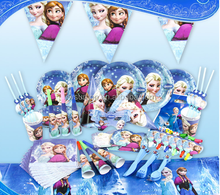 Frozen Ice Queen Kids Theme Party Tableware Set Birthday Party Decorations