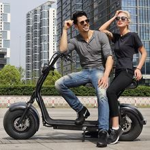 off-road personal transport vehicles citycoco electric scooter cheap price